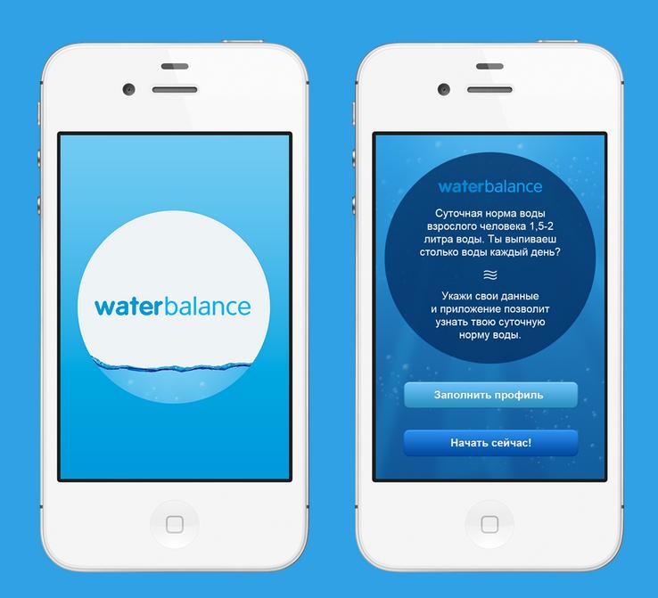 Waterbalance — aplikacja, ktora podniesie twoja swiadomosc i przekona Cie do picia wody2